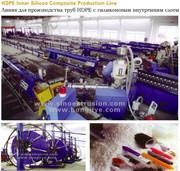 Линия для производства труб HDPE с силиконовым внутренним слоем