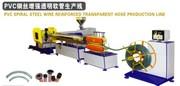 Линия для прозрачных шлангов PVC ,  армированных стальной