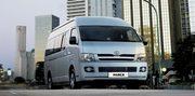 Траспортные услуги (легковые автомобили и микроавтобусы)