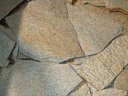 Облицовочный камень плитняк 4 видов. Цена за 1м2