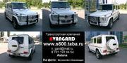Аренда джипа Mercedes-Benz G55 белого/черного цвета для любых мероприя