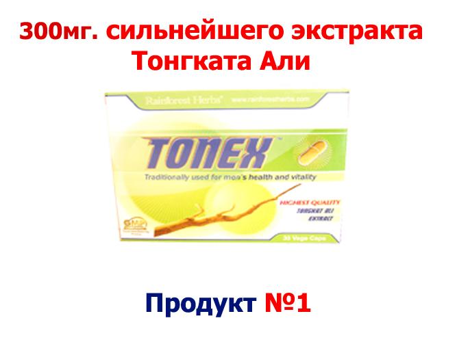 купить тонгкат али платинум в Кирове
