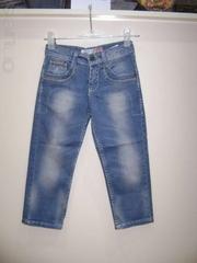 Детские джинсы со скидкой 50%