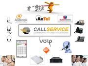 Телефония,  VOIP,  ІР АТС,  Asterisk,  SugarCRM,  интеграция,  мини АТС,  АТС