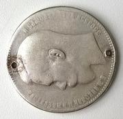 Продам серебрянный рубль Николая ll (1897 года) и юбилейную монету