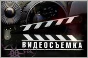 «24 FPS» -Создание видео/аудиорекламы