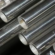 Продаем трубы из стали конструкционной криогенной 12Х18Н10Т 133х6 мм