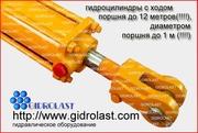 Производство гидроцилиндров по чертежам заказчика