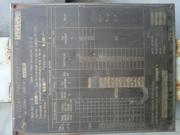 Трансформатор ЭТЦНКИ 5000/10