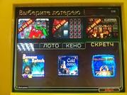ЛоТо 7*7 ,  Lotobet (подключение под лотерейную систему)