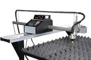 Плазморез - Портативный плазменный металлорежущий станок с ЧПУ