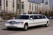 Лимузин Lincoln Town Car для любых мероприятий в Астане.