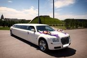 Лимузин Chrysler 300C для любых мероприятий в Астане.
