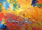 Astana Artline gallery Продажа картин,  организация выставок