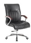REZON офисное кресло STULE-B