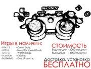 Sony Playstation 3 ДОСТАВКА БЕСПЛАТНО аренда прокат по городу Астана