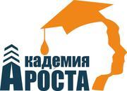 Лучшие курсы госзакупок в Астане!