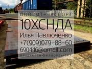 Металопрокат Лист 15ХСНД Лист 10ХСНД Уголок 15ХСНД Уголок 10ХСНД