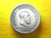 рубль 1883 Коронация
