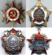 Коллекционер покупает военные и трудовые награды