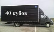 Грузоперевозки из Астаны в Алмату
