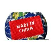 Китайский язык в Астане