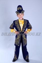 Национальные казахские костюмы для мальчиков на прокат