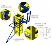 Комплект для заливки колонн сечением от 200 до 600 мм