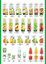Продам соки оптом и в розницу фирмы АВС Беларусь 87014104804