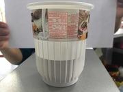 Оборудование для фасовки кофе в стаканы