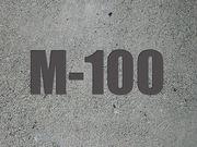 Бетон М-100 B7.5
