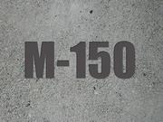 Бетон М-150 B10 сульфатостойкий