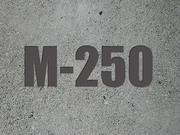 Бетон М-250 В20