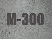 Бетон М-300 В22, 5