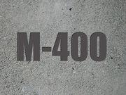 Бетон М-400 В30
