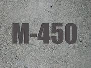 Бетон М-450 В35