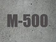 Бетон М-550 В40 сульфатостойкий