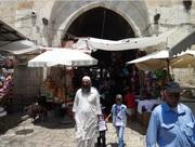 Предлагаем Вам сувениры прямо из Иерусалима