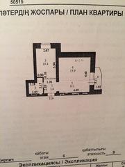 1 комнатную квартиру