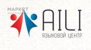 Бесплатный Дебатный клуб в Астане каждую субботу