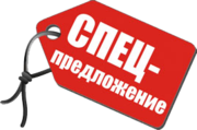 Республика Иманова продам квартиру