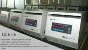 Лабораторная медицинская центрифуга ЦЛн-16 с ротором 12Х10
