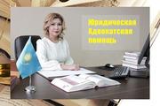 Адвокат Адилова Санжанна Аскеновна