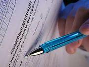 Сопровождение бухгалтерского  учета