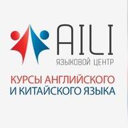 Корпоративное обучение английскому языку в Астане