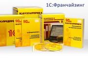 Программные продукты 1С,  Облуживание программных продуктов