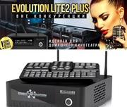 новый Караоке Evolution Lite 2 и 2+ цены от производителя
