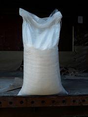 Сахар оптовые постаки