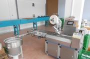 Оборудование для фасовки сахара рафинада по 1 и 2 шт.