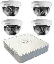 Продам комплект для видеонаблюдения 4 камеры